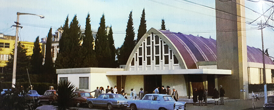 1981 - Instituto Inmaculada de Castelar