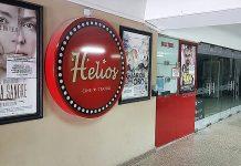 Cine Tres de Febrero: Helios
