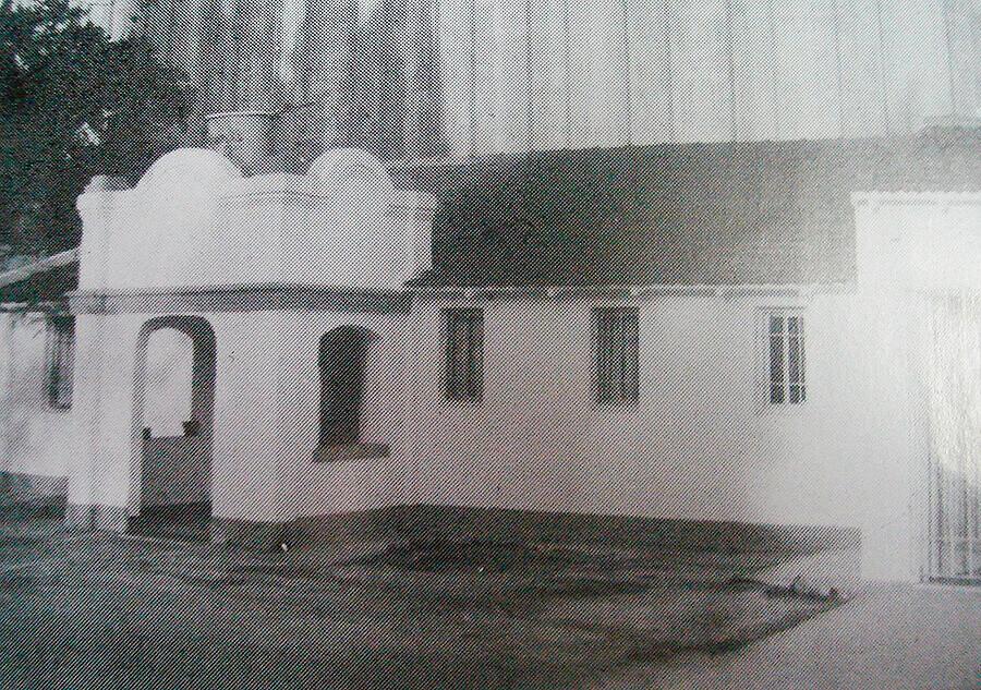 Ituzaingó: Municipio