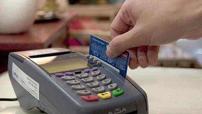 Cuándo pagar con