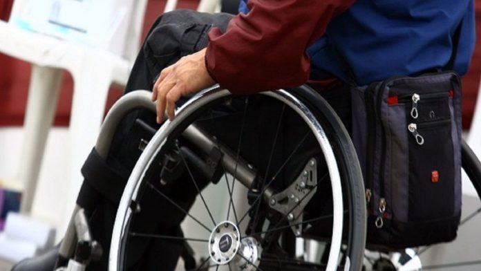 La Agencia de Discapacidad