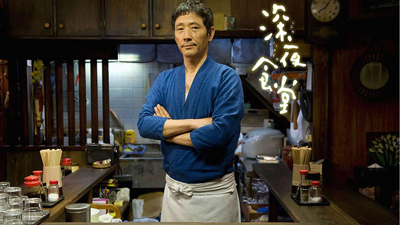 Recomendado Netflix: serie japonesa